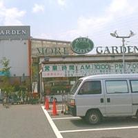 整体 & ガーデン & ジョキング & 極みのブレイク・・・・!!!       № 5,738
