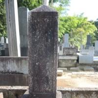 水戸のお墓(6)