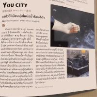 タイの雑誌『a day 』で当店紹介されました。