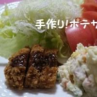 ついつい・・・ とんかつな夕食(^_-)-☆