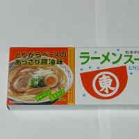 ヒガシマル ラーメンスープ
