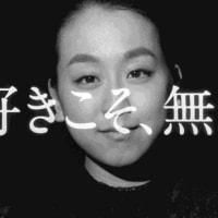 【動画】浅田真央 新CM「好きこそ、無敵。 まなざし」篇