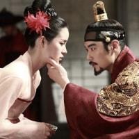 「背徳の王宮」、韓国の官能歴史時代劇です