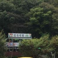 光州で名人&名匠から教わる料理体験@韓流美膳の旅
