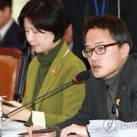 【ワロタw】韓国の慰安婦支援財団、日本が拠出した10億円を運営費に流用していたことが判明www