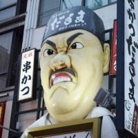 真山隼人 京山幸太 華の浪曲二人会!!@道頓堀ZAZA POCKETS