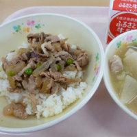 平成29年6月20日(火)給食