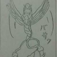DQ ロック鳥 2