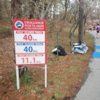 ワラーチで走り続けたよ、118km。第27回富士五湖ウルトラマラソン、その2