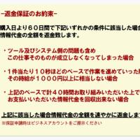 Web Dust Manual -deta delete bussines-