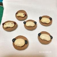 お豆のマグネット・アニマルバージョンを作りまーす
