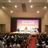 広島県中学校放送コンテスト