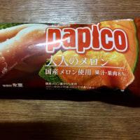 セブンで買った♪glicoアイス(^^)