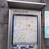 桜橋駅 静岡鉄道静岡清水線