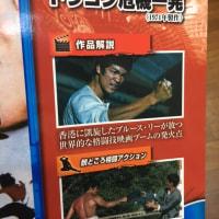 アーカイブ( 過去記事) ☆シリーズ「2015年10 月10日記事  『ドント ルック! フィ〜〜ル。』  より