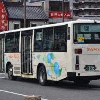 日光交通の元阪東バス