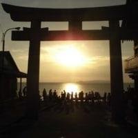催事〉0459:宮地浜「夕陽風景時計」前で絶景夕陽観賞