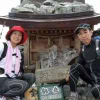 創楽 海抜0mから挑む 剱岳 日帰り登山!!