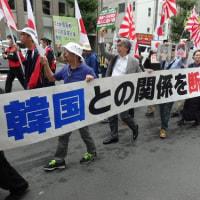 【批判する資格が無いと思いますけど・・・日本で他国民を軽蔑する呼び名では呼びません。】アメリカ留学生が驚愕した「韓国人女性VS日本人女性」の比較結果がヤバい・・・「韓国人女性の特徴は整形と○○」