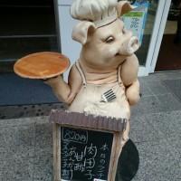 カフェレストラン ジャスミン(茉莉花)