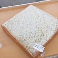 食パンだ!