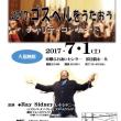 ゴスペルコンサートin阿見町