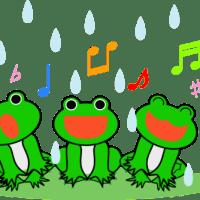 カエルの歌が聴こえてくるヨ