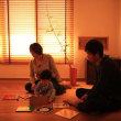 クールWOODジャパン~伝統という美意識と機能性