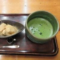 甘味喫茶 おかげ庵 本わらび餅と抹茶