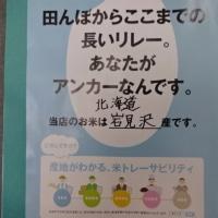 久しぶりに「札幌中央市場」の様子でぇ~す☆彡刺身&手作り干物の専門店「発寒かねしげ鮮魚店」の魚屋しげ。