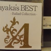 INABA SALASなどのCDをレンタル