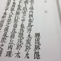 葉月堂club研修火曜会