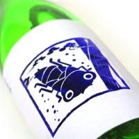 ◆日本酒◆神奈川県・泉橋酒造 いづみ橋 純米生原酒 夏ヤゴ 山田錦 ブルー