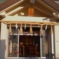 本日今宮戎神社にお参り。おみくじは8番半吉。