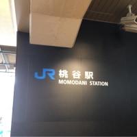 大阪環状線一周マラニック。転倒と嬉しかった事