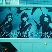 angela Live Tour 2016 LOVE&CARNIVAL 東京公演