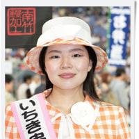 「いちき串木野PRレディー」 関西かごしまファンデー