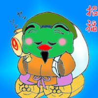 恒例!『招福開運ブレンド』発売開始!