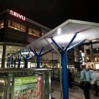 06/21 171連勤目日雇いバイト、福生駅着いた🚉