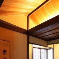 日本の美を伝えたい―鎌倉設計工房の仕事 235