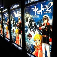 『宇宙戦艦ヤマト2202 愛の戦士たち』大阪試写会に行ってきました♪(ネタバレなし)