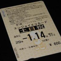 33会大阪旅行