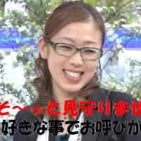 【テレビに出なくとも、日本の隅々まで走り回る指導者がいる!待っている人がいるんですよね・・・】あの有名女子アスリートが脱いだ理由がやばい...!?【スキャンダランド】