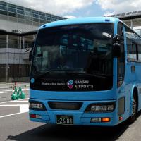 大阪空港交通 大阪200か26-81