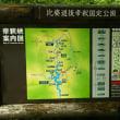 国定公園 帝釈峡の神龍湖に面した湖畔宿