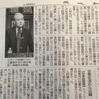 鹿行政経懇話会4月例会