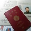 国際免許証、やること沢山