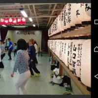 ダンスコンベンション2