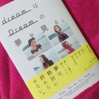 Dream for Dream