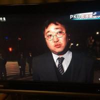 【話題】TBS報道特集にしばき隊の日下部将之や元SEALDsら反アベ界隈が多数登場 @pfd1212